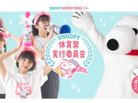 SNOOPY体育祭実行委員会