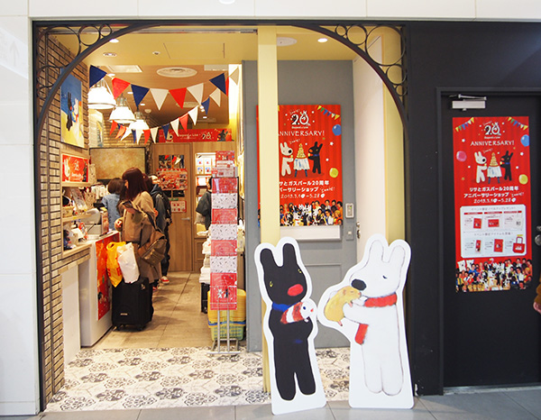 リサとガスパール_東京駅一番街
