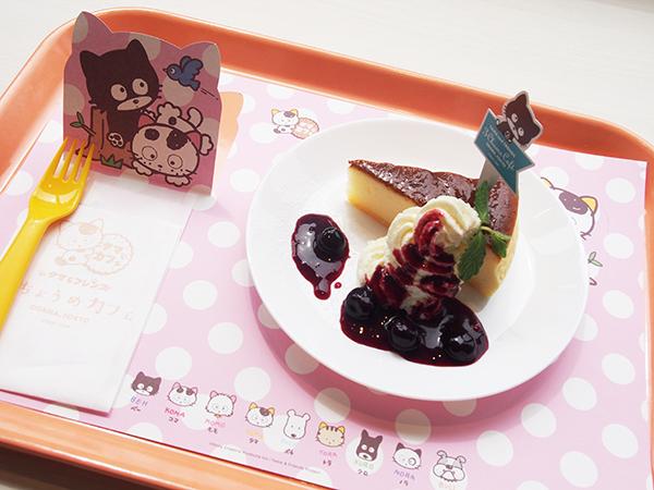 3丁目カフェ_Wチーズケーキ