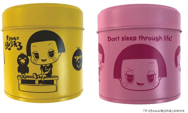 チコちゃん_缶入り紅茶