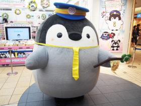 コウペンちゃん_東京駅いちばんプラザ