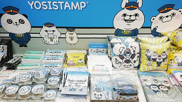 ヨッシースタンプ東京駅_先行販売グッズ