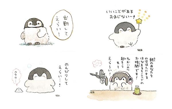 コウペンちゃん原画