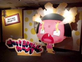 チコちゃん名古屋祭り_フォトスポット1