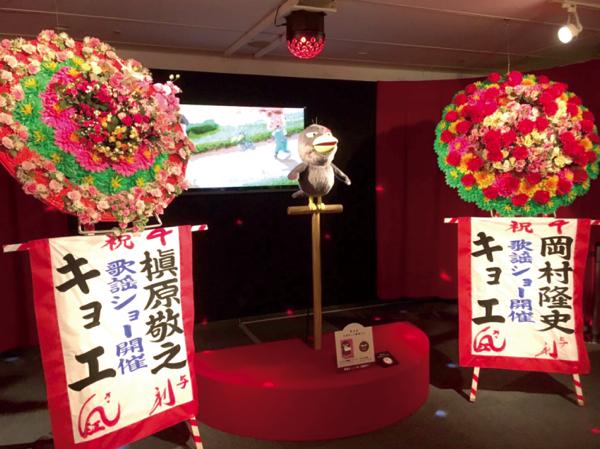 チコちゃん名古屋祭り_フォトスポット3