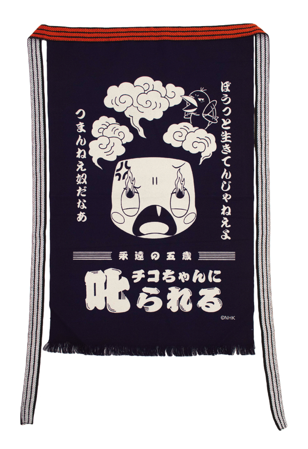 チコちゃん名古屋祭り_前掛け