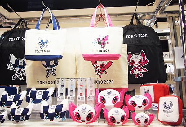 TOKYO2020_ケイカンパニー