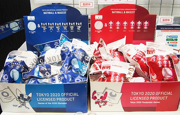TOKYO2020_あすなろ舎