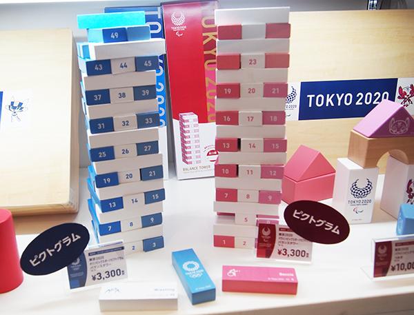 TOKYO2020_ディンギー
