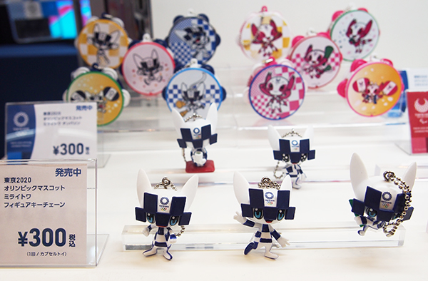 TOKYO2020_タカラトミーアーツ