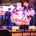 サンリオエキスポ2019 9/2〜開催中 新IP「Warahibi!(わらひび)」などを発表