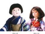 吉徳 人形