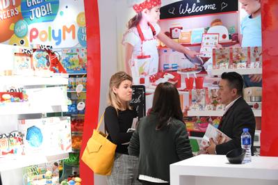 香港玩具&ゲーム・フェア 香港貿易発展局