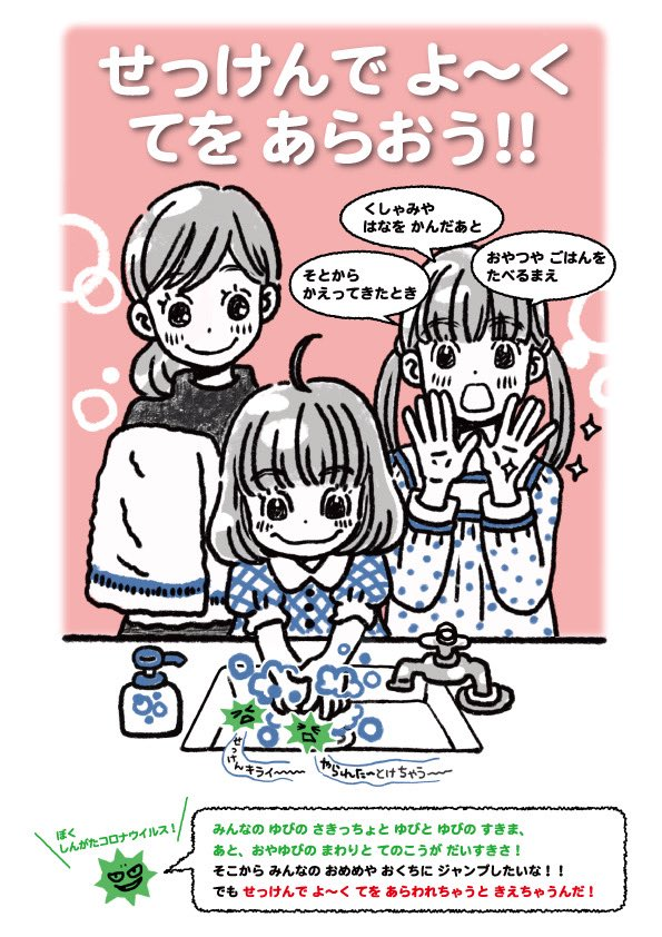 羽海野チカポスター