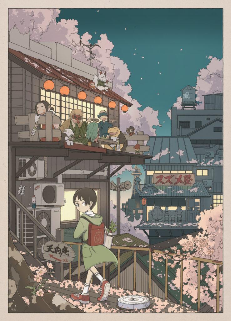 東京モノノケ(花咲2020)