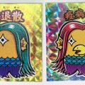 ビックリマン風の「アマビエ」シール、チャリティー販売開始! デザイナー米澤 稔さん、広洋産業 インタビュー