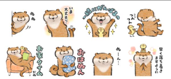 可愛い嘘のカワウソ【お話きっかけ編】LINEスタンプ