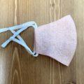夏にうれしい麻マスクをご紹介!「Terra・Mater・(テラマーテル)」の夏のヘンプ100マスクをつかってみました