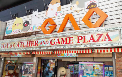GAO歌舞伎町店