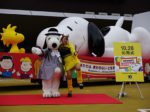 SNOOPY HAPPINESS FLOAT_フワちゃん
