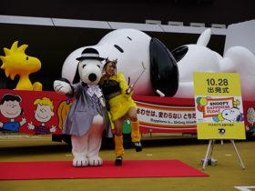 SNOOPY HAPPINESS FLOAT_フワちゃん