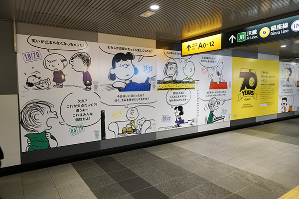 70WORDS OF PEANUTS_渋谷駅